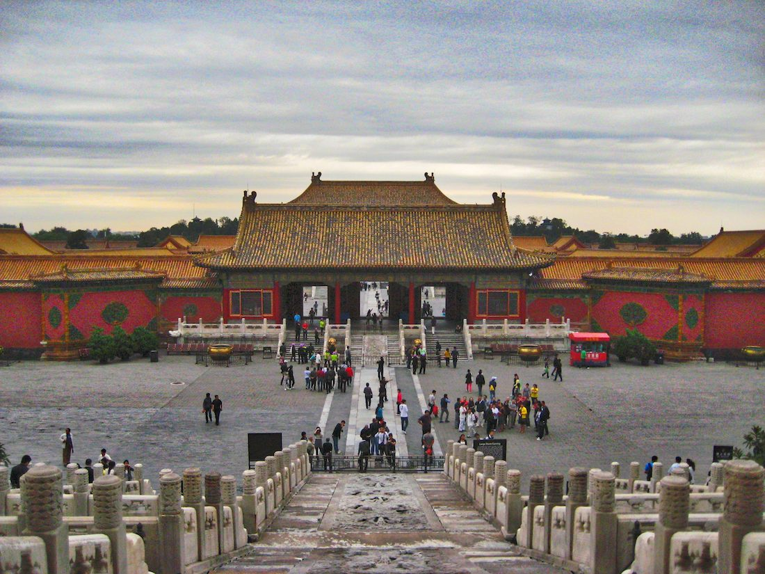 forbidden-city-outer courtyard