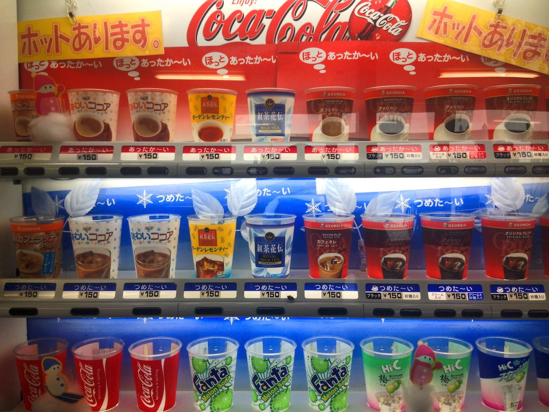 japanese-vending-machine