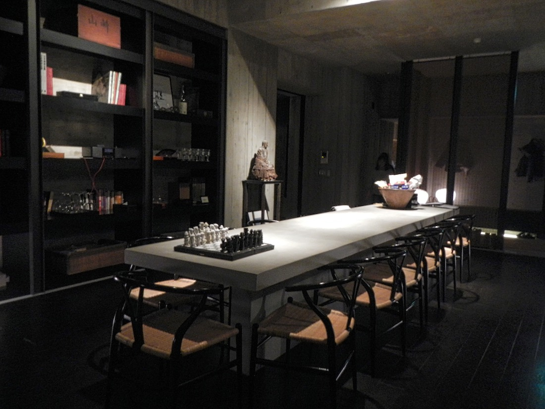 subioku-dining-room-evening