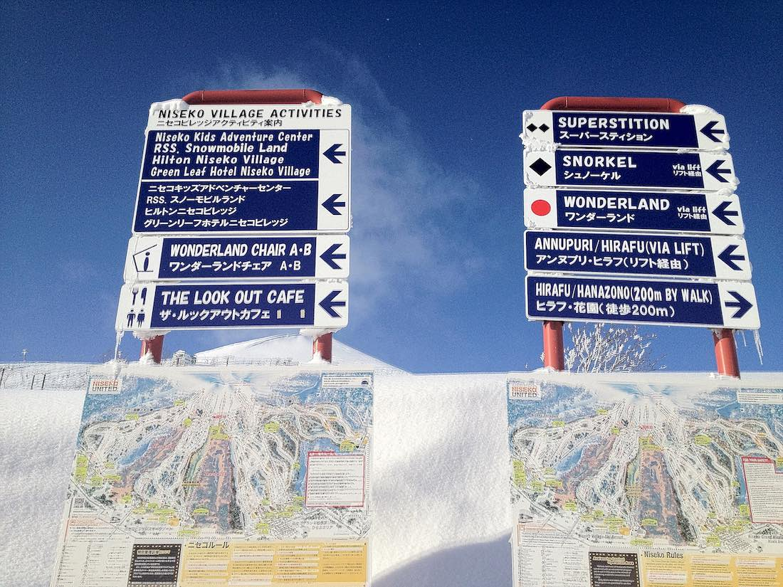 niseko-ski-signs