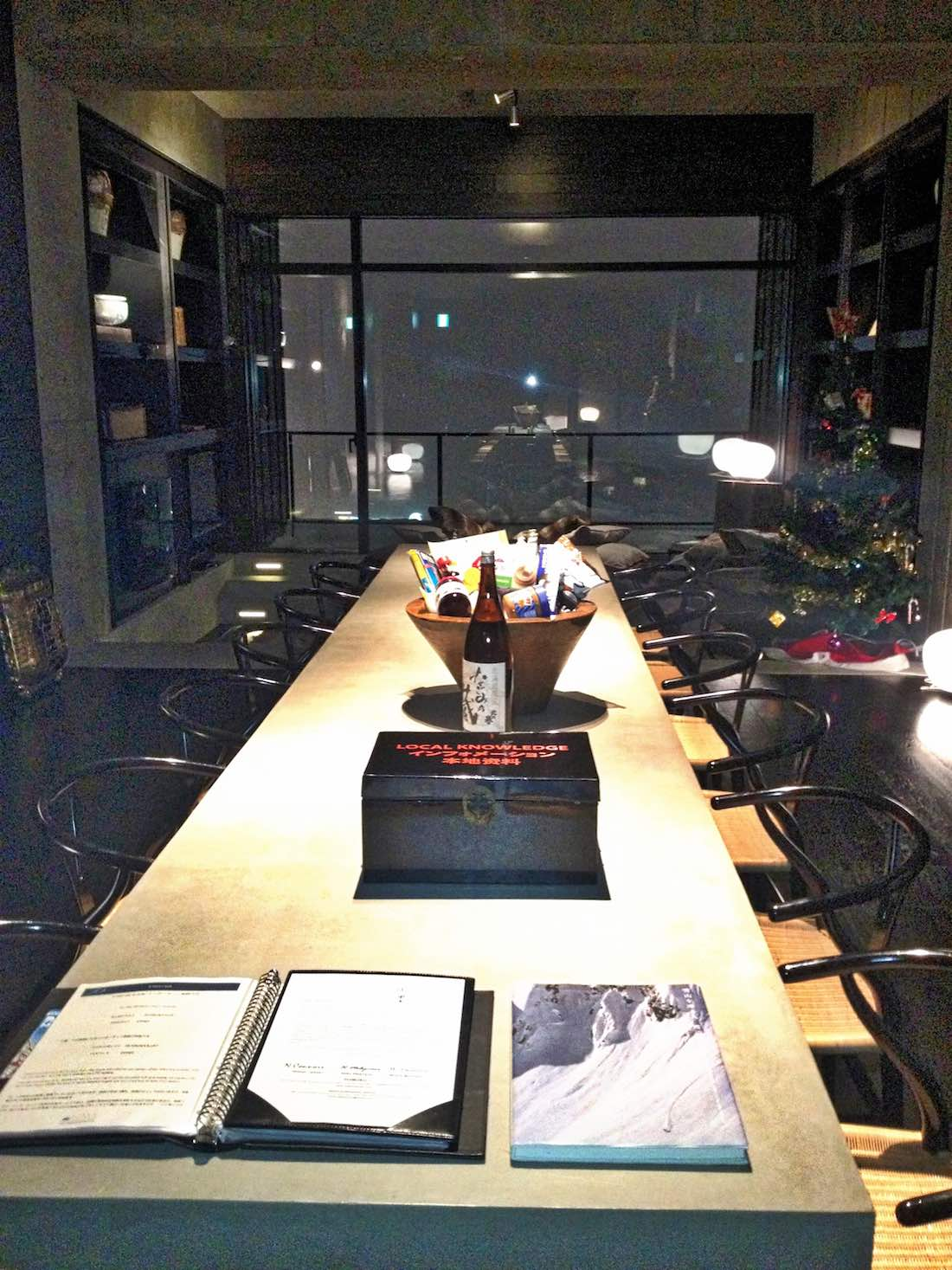 subioku-dining-and-lounge